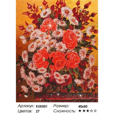 Сложность и количество цветов Букет с ромашками Алмазная вышивка (мозаика) Color Kit
