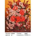 Букет с ромашками Алмазная вышивка (мозаика) Color Kit