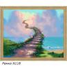 В рамке N118 Лестница в небеса Раскраска картина по номерам на холсте