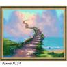 В рамке N134 Лестница в небеса Раскраска картина по номерам на холсте