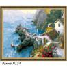 В рамке N134 Скалистый берег Греции Раскраска картина по номерам на холсте