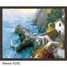В рамке N181 Скалистый берег Греции Раскраска картина по номерам на холсте