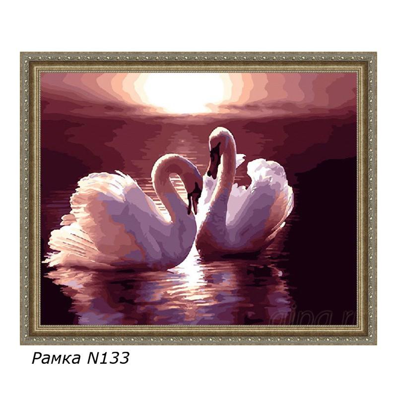Модульные картинки по номерам лебеди на закате