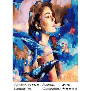 Количество цветов и сложность Повелительница морей Раскраска картина по номерам на холсте  ZX 20671