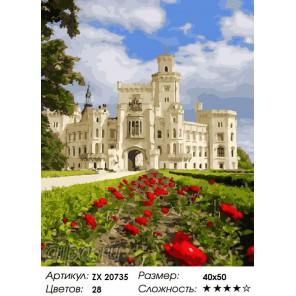 Количество цветов и сложность Замок в Чехии Раскраска картина по номерам на холсте ZX 20735