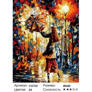 Сложность и количество красок  Красочная осень Раскраска по номерам на холсте CG765