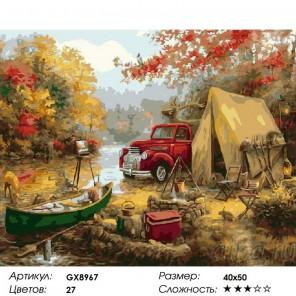 Сложность и количество цветов  Отдых на природе Раскраска по номерам на холсте GX8967