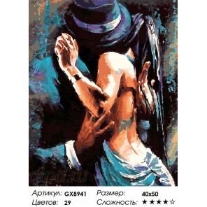 Сложность и количество цветов  Страстное танго Раскраска по номерам на холсте GX8941
