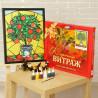 Комплектация набора Апельсиновое дерево с рамкой для создания картины-витража Color Kit