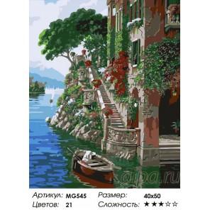 Сложность и количество цветов Крылечко в море Раскраска по номерам на холсте