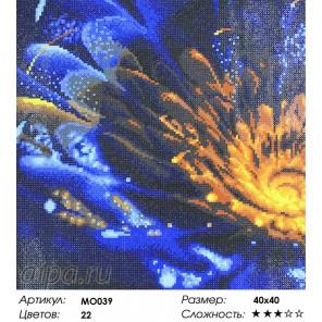 Сложность и количество цветов Свечение Алмазная мозаика MO039