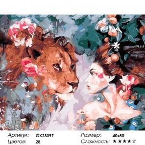 Количество цветов и сложность Львиная душа Раскраска картина по номерам на холсте GX23397