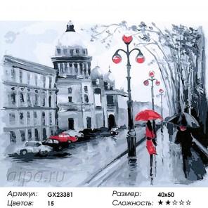 Количество цветов и сложность Осень в красном Раскраска картина по номерам на холсте GX23381