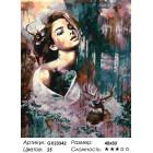 Количество цветов и сложность Лесная дива Раскраска картина по номерам на холсте GX23342