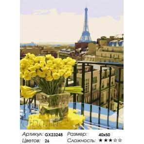 Количество цветов и сложность Желтые розы в Париже Раскраска картина по номерам на холсте GX23248