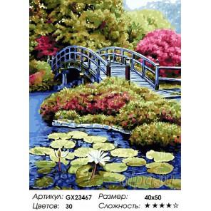 Количество цветов и сложность Японский сад Раскраска картина по номерам на холсте GX23467