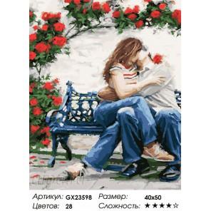 Количество цветов и сложность Поцелуй и розы Раскраска картина по номерам на холсте GX23598
