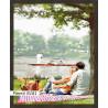 В рамке N181 Пикник у озера Раскраска картина по номерам на холсте