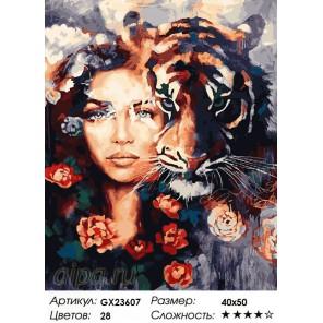 Количество цветов и сложность Красота и решительность Раскраска картина по номерам на холсте GX23607