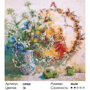 Сложность и количество цветов  Соломенное утро Набор для вышивания бисером на подрамнике OP005