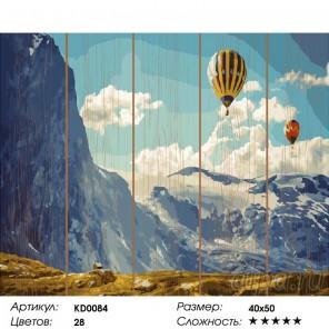 Сложность и количество цветов Воздушное путешествие Картина по номерам на дереве KD0084