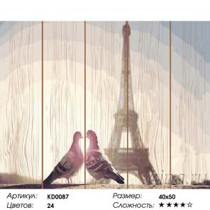 Сложность и количество цветов Город любви Картина по номерам на дереве KD0087