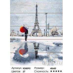 Зимний Париж Картина по номерам на дереве