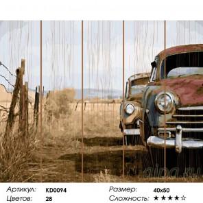 Сложность и количество цветов В стиле лофт Картина по номерам на дереве KD0094