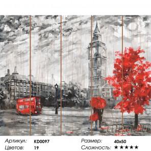 Сложность и количество цветов Лондонская осень Картина по номерам на дереве KD0097