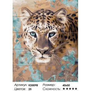 Сложность и количество цветов  Портрет леопарда Картина по номерам на дереве KD0098