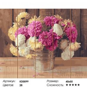 Сложность и количество цветов Дачный букет Картина по номерам на дереве KD0099
