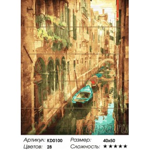 Сложность и количество цветов Венеция Картина по номерам на дереве KD0100
