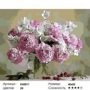 Сложность и количество цветов  Пионы с колокольчиками Раскраска по номерам на холсте KH0011