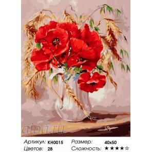 Сложность и количество цветов  Маки во ржи Раскраска по номерам на холсте KH0015