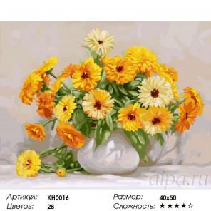 Сложность и количество цветов Букет календулы Раскраска по номерам на холсте KH0016