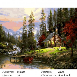 Сложность и количество цветов  Домик лесника Раскраска по номерам на холсте KH0028