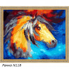 В рамке N118 Конь из сновидений Раскраска картина по номерам на холсте