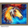 В рамке N133 Конь из сновидений Раскраска картина по номерам на холсте