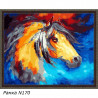 В рамке N170 Конь из сновидений Раскраска картина по номерам на холсте