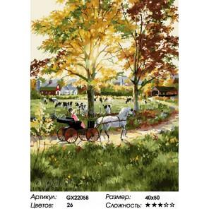Количество цветов и сложность Богатое имение Раскраска картина по номерам на холсте GX22058