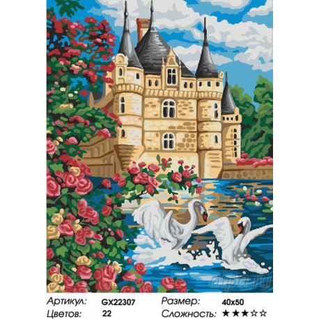 замок с озером раскраска картина по номерам на холсте Gx22307