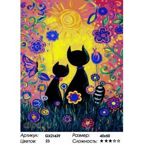 Количество цветов и сложность Провожая день Раскраска картина по номерам на холсте GX21439