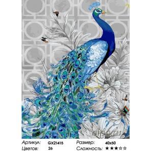 Количество цветов и сложность Гордый павлин Раскраска картина по номерам на холсте GX21415