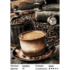 Количество цветов и сложность Португальский кофе Раскраска картина по номерам на холсте GX22014