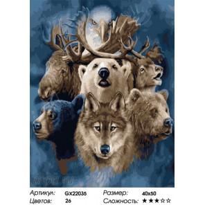Количество цветов и сложность Сон охотника Раскраска картина по номерам на холсте GX22035