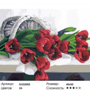 Количество цветов и сложность Красные тюльпаны Раскраска картина по номерам на холсте GX22082