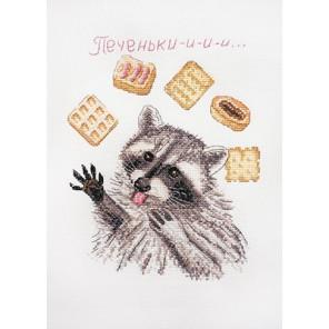 Печеньки Набор для вышивания Марья Искусница 15.002.08