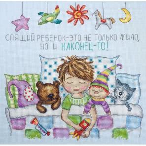 Спящий мальчик Набор для вышивания Марья Искусница 07.006.09
