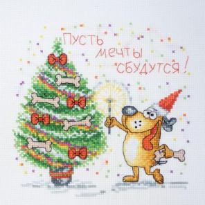 Новогодние мечты Набор для вышивания Марья Искусница 01.033.28