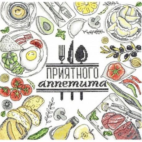 Приятного аппетита Набор для вышивания Марья Искусница 11.001.09